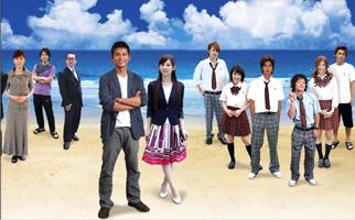 081231テレビドラマランキング2008太陽と海の教室.JPG